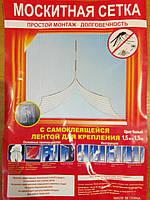 Антимоскитная сетка разъемная на магнитах для окон с самоклеющейся крепежной лентой 150х150 см. (белая)
