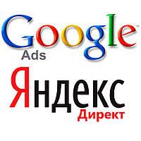 Настройка контекстной рекламы в Поисковых системах