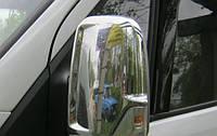 Накладки на зеркала для Volkswagen Crafter, Фольксваген Крафтер