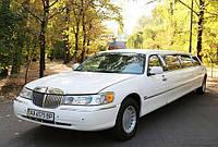 Лимузин Lincoln Town Car 120 ELIT