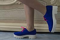 Женские стильные синие замшевые полуботинки на белой тракторной подошве  . Арт-0424.