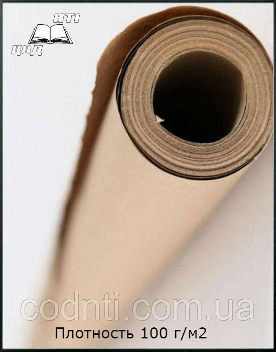 Крафтовая бумага в рулоне 100 пог. метра. Плотность 100 г/м2.