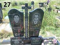 Подвійний комплекс пам'ятник на могилу хрест із граніту з табличкою