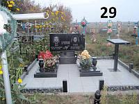 Подвійний комплекс пам'ятник з огорожей квітником на могилу із граніту