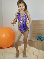 Детский купальник сиреневый со стразами для художественной гимнастики 122-128