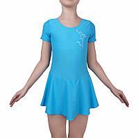 Купальник детский для танцев с юбкой и коротким рукавом Rivage Line 6073-1 бифлекс Голубой
