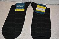 Чоловічі шкарпетки,р. 38-40,демисезон.Житомир., фото 1