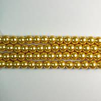Бусины Жемчуг Стеклянные, Перламутровые, Круглые, 8 мм ~110шт/нить, Цвет: Горчичный