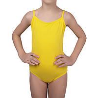 Купальник детский Rivage Line 6030 хлопок Желтый