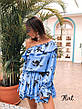 Платье софт, фото 6