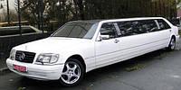 Лимузин Mercedes W140 S500 white
