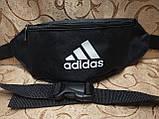 Сумка на пояс adidas Оксфорд ткань/Спортивные барсетки Сумка женский и мужские пояс Бананка оптом, фото 2
