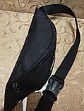 Сумка на пояс adidas Оксфорд ткань/Спортивные барсетки Сумка женский и мужские пояс Бананка оптом, фото 3