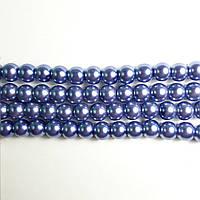 Бусины Жемчуг Стеклянные, Перламутровые, Круглые, 8 мм ~110шт/нить, Цвет: Небесно-синий