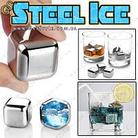 """Кубик для охлаждения алкоголя - """"Ice Cubes"""" - 1 шт. + мешочек для хранения!"""