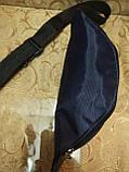 Сумка на пояс nike водонепроницаемый/Спортивные барсетки Сумка женский и мужские пояс Бананка оптом, фото 4