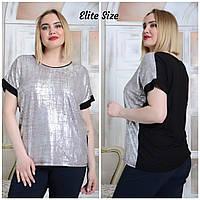 Свободная женская футболка с напылением в больших размерах 6BR1690, фото 1