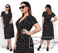 48e2f96bba3 Черное Платье Миди Из Сетки в Горошек — в Категории