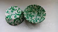 Тарталетки бумажные для кексов Завиток зеленый, фото 1