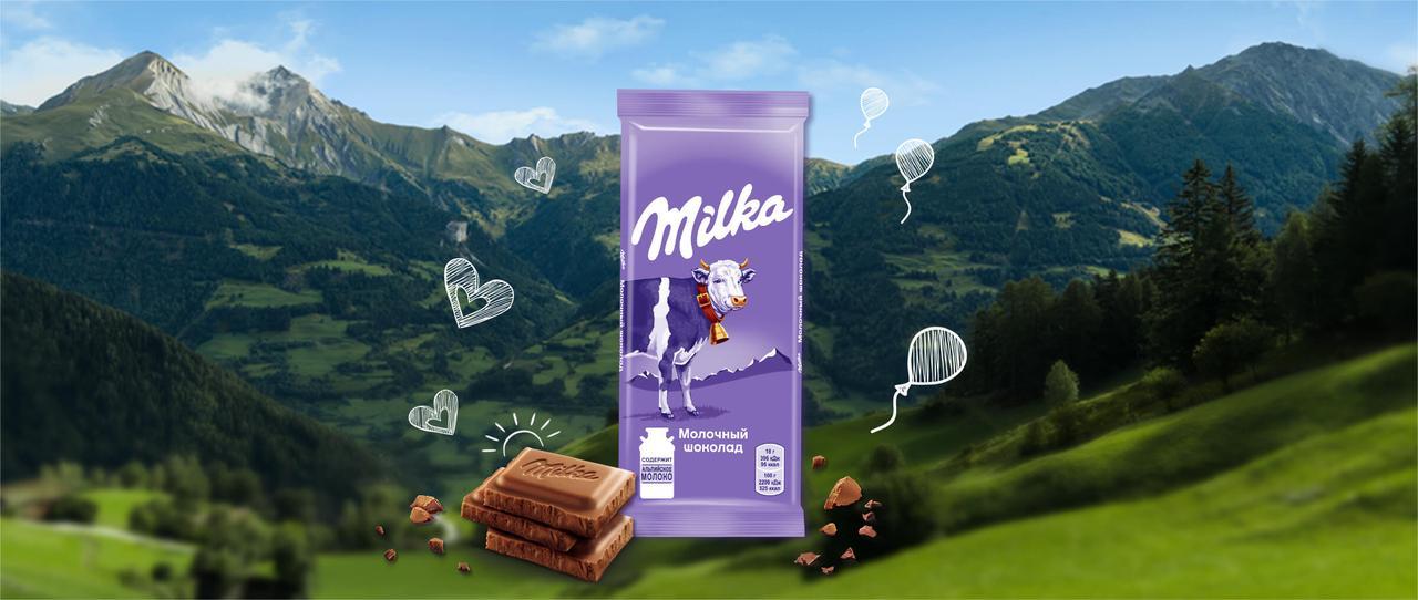 Шоколад молчный Milka Мілка молочний 90 гр х 28 шт в упаковці