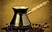 Турка для кофе медная (250 мл) Темная