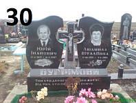 Подвійний пам'ятник вертикальний хрест з граніту та квітник на могилу
