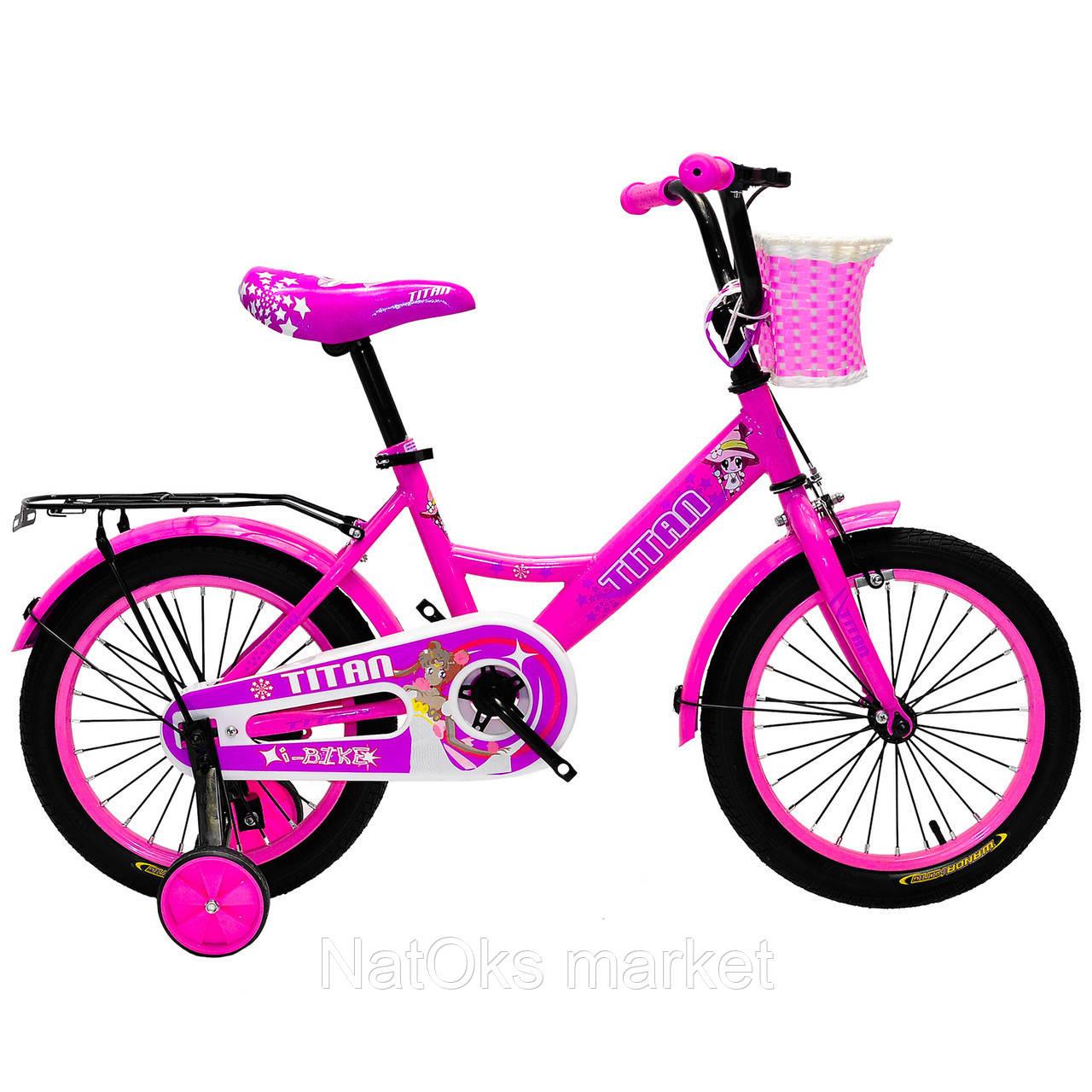 "Детский велосипед Titan Classic 16"" (Pink)"