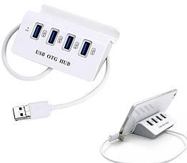 OTG USB 2.0 хаб на 4 USB порта с подставкой для телефона / Неликвид