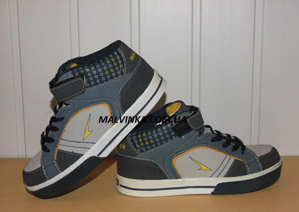 Кросівки на хлопчика Walker 34 p арт 746