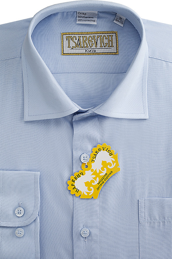 Рубашка детская Tsarevich модель Dream Blue