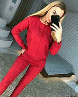 Женский замшевый костюм ткань плотный замш на дайвинге (красный, зеленый, темно-синий)