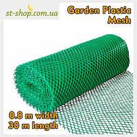 Сетка пластиковая садовая ромб 0,8*30м (зеленая) ячейка 20*20, фото 1