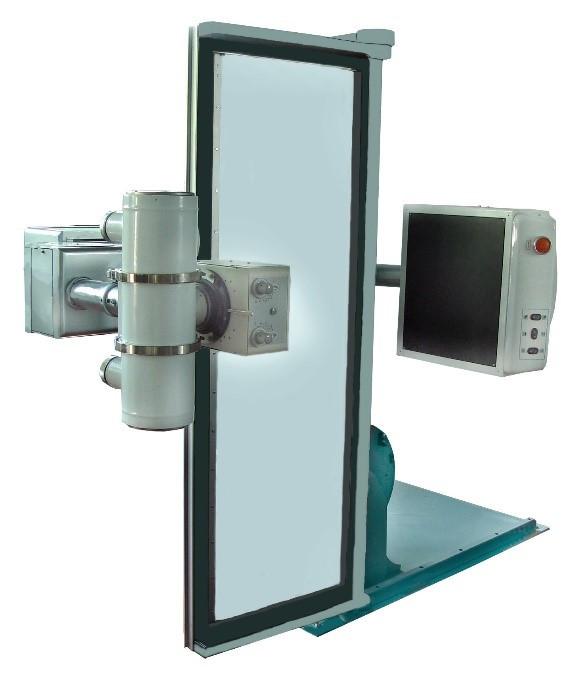 Рентгенографический комплекс - универсальный цифровой (цифровая графия) - БРС. Два рабочих места