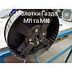Зернодробилка молотковая 2,2 кВт Измельчитель зерна и початков кукурузы  ГАЗДА М-80, фото 4