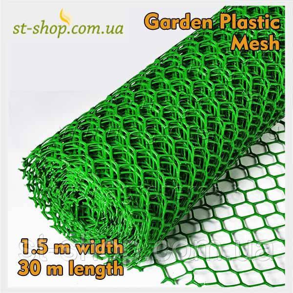 Сетка пластиковая садовая ромб 1.5*30м (зеленая) ячейка 20*20