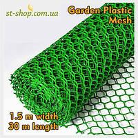 Сетка пластиковая садовая ромб 1.5*30м (зеленая) ячейка 20*20, фото 1