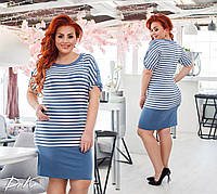 5b0ee861ef4 Повседневное платье в Украине. Сравнить цены