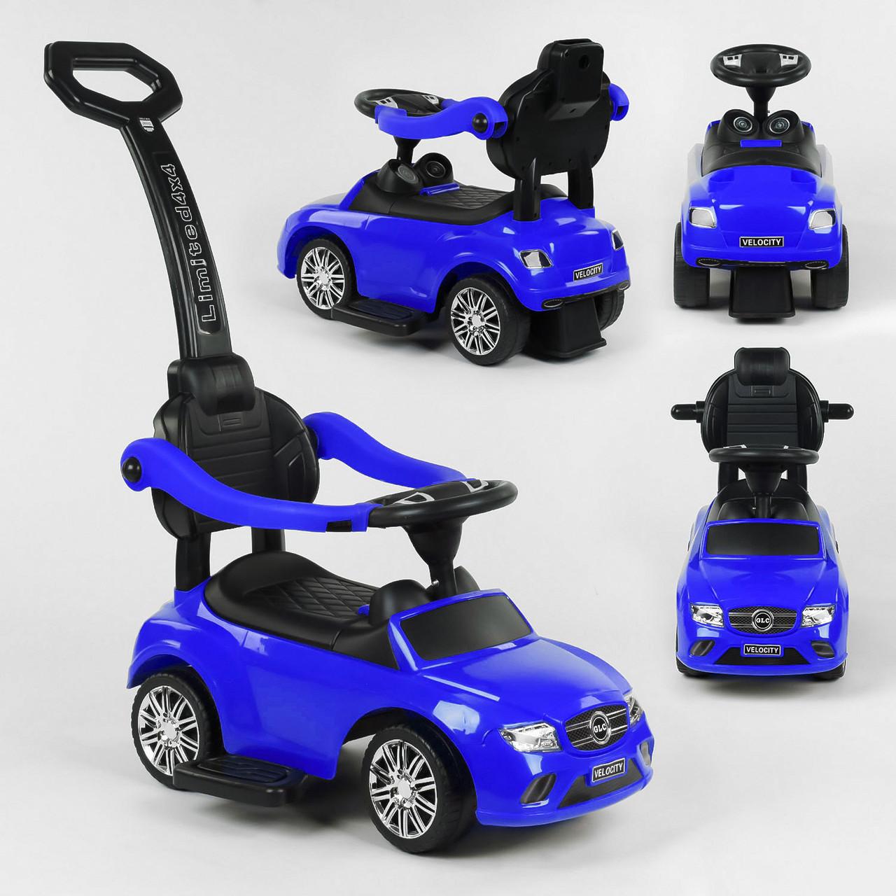 Машина-Толокар с ручкой 806 S-15905 JOY Синий Гарантия качества Быстрая доставка