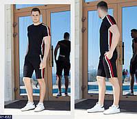 Спортивный костюм AY-4582 (46, 48, 50, 52)