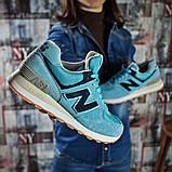 Кроссовки женские New Balance 574, голубой (15714) размеры в наличии, фото 6