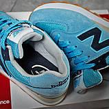 Кроссовки женские New Balance 574, голубой (15714) размеры в наличии, фото 8