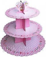 Этажерка для капкейков Happy party Розовая из 3-х ярусов