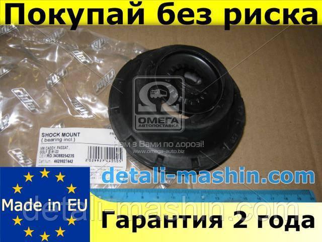 Опора аморт. VW CADDY, PASSAT, GOLF III 91-03 передн. с подш.  (RIDER)