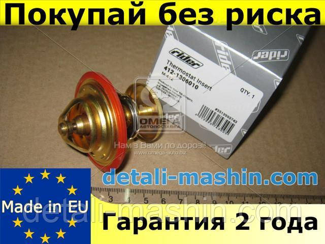 Термостат М 412 вкладыш большой (RIDER)