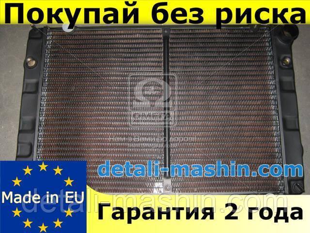 Радиатор вод. охлажд. ГАЗ 3302 (3-х рядн.) (под рамку) медн.(TEMPEST)