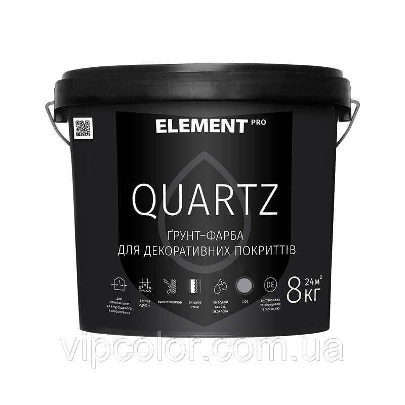 ELEMENT PRO QUARTZ, Серая 8 кг Грунт-краска с кварцевым песком