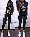 Женский летний повседневный костюм с футболкой с пайеткой 74so634, фото 2