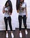 Женский летний повседневный костюм с футболкой с пайеткой 74so634, фото 3