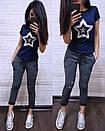 Женский летний повседневный костюм с футболкой с пайеткой 74so634, фото 5