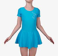 Купальник детский для танцев Rivage Line 6073-1 бифлекс Голубой